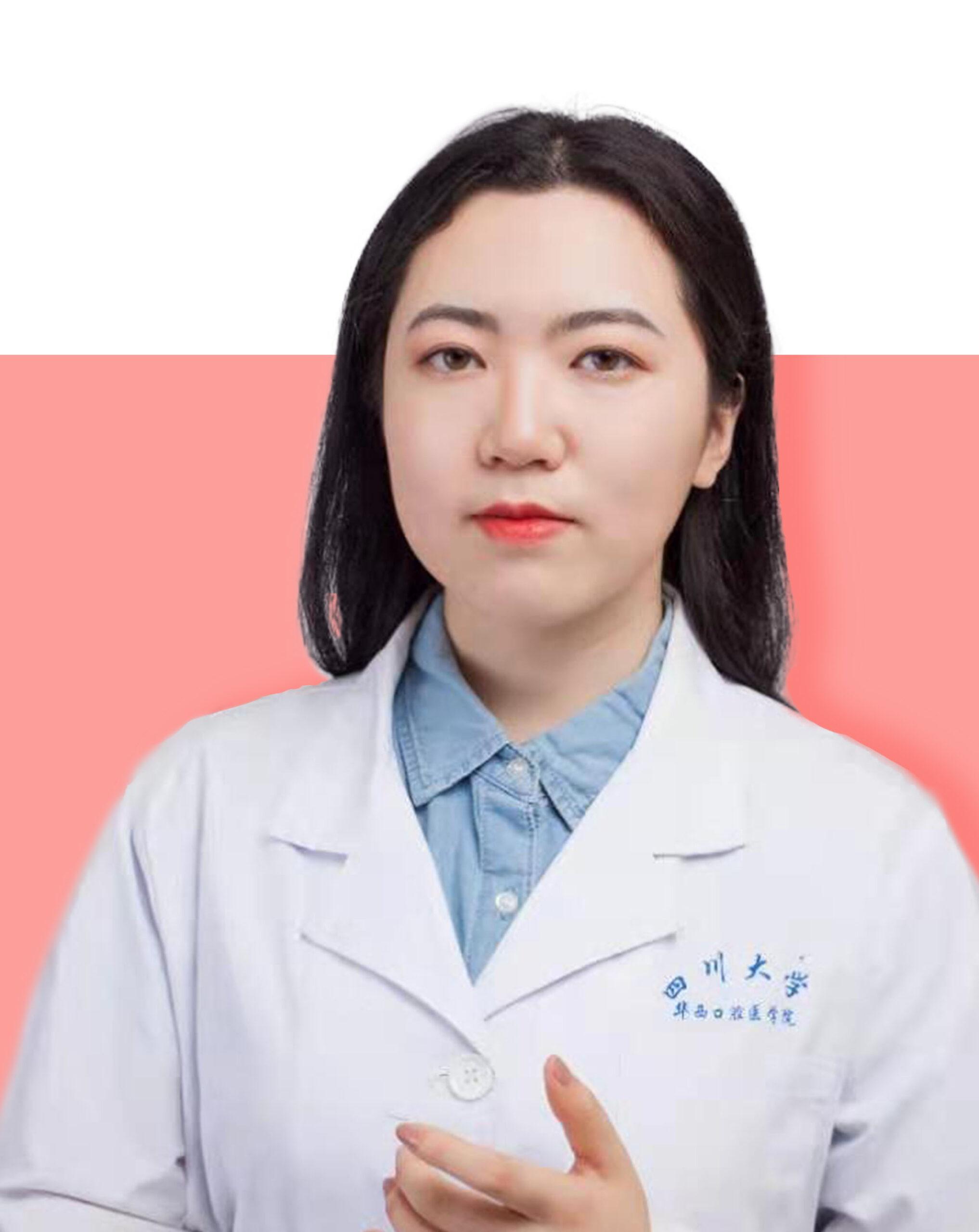 Sihan Yu, MDent